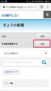 Screenshot_2017-01-26-22-49-40-516_com_android_chrome