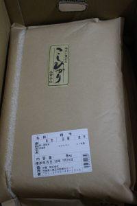 茨城県小美玉市のふるさと納税のお米