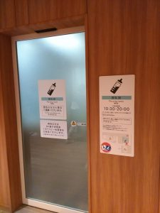 銀座三越の授乳室