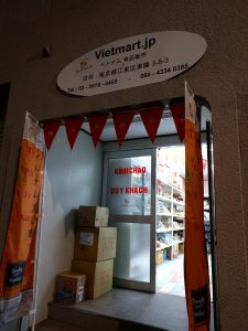 ベトナムスーパーVietmart.JP