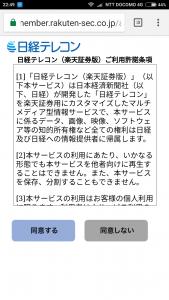 Screenshot_2017-01-26-22-49-13-811_com.android.chrome