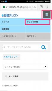 Screenshot_2017-01-26-22-49-27-090_com_android_chrome