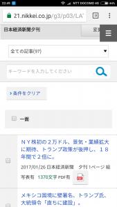 Screenshot_2017-01-26-22-49-50-017_com.android.chrome