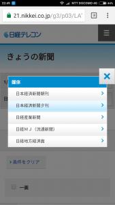 Screenshot_2017-01-26-22-49-58-928_com.android.chrome